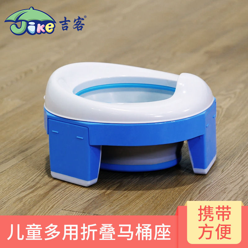 Kat Off New Style Children Foldable Toilet Seat Eva ABS Soft Seat Cushion Baby Toilet Children Toilet Mat