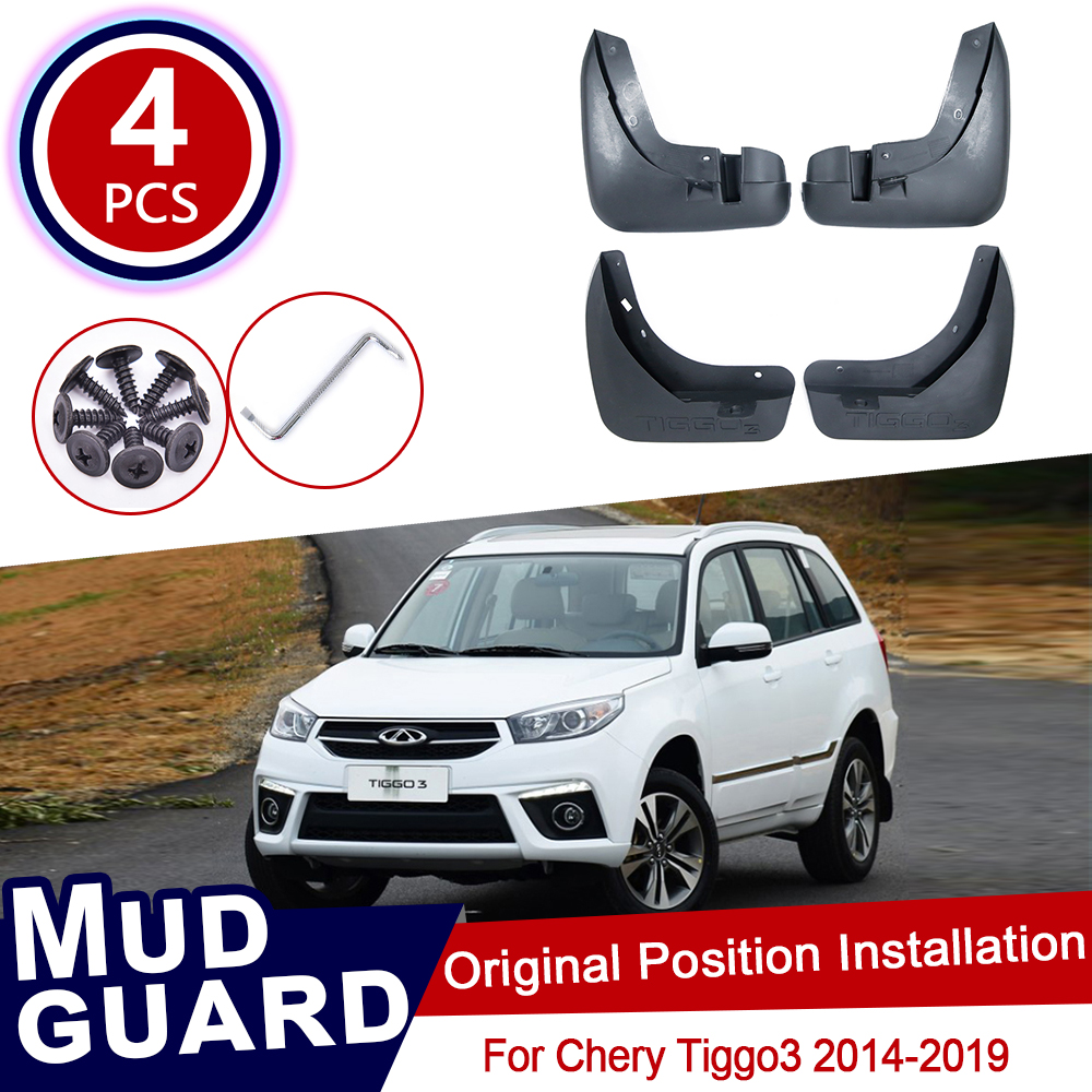 for Chery Tiggo3 Tiggo 3 2014~2019 Car Mud Flaps Front Rear Splash Guards Fender Mudflaps Flap Accessories 2015 2016 2017 2018(China)