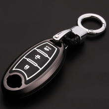 цена на Zinc alloy Car Key Cover Case For Nissan Qashqai J10 J11 X-Trail t31 t32 kicks Tiida Pathfinder Murano Versa Juke Note Infiniti