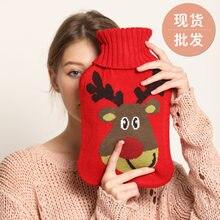 Cute Cover de invierno de silicona botella de agua caliente Fluffy Kawaii Pack Calentador botella de agua caliente lindo relajante Manos bolsa de goma BW50RS