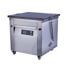 Вакуумная машина для риса 2 кВт Настольная уплотнительная двухсторонняя