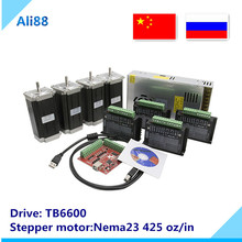 Набор шагового двигателя Nema 23: двигатель+ Драйвер TB6600+ коммутационная плата+ 350 Вт 36 в источник питания маршрутизатор с ЧПУ 4 оси комплект