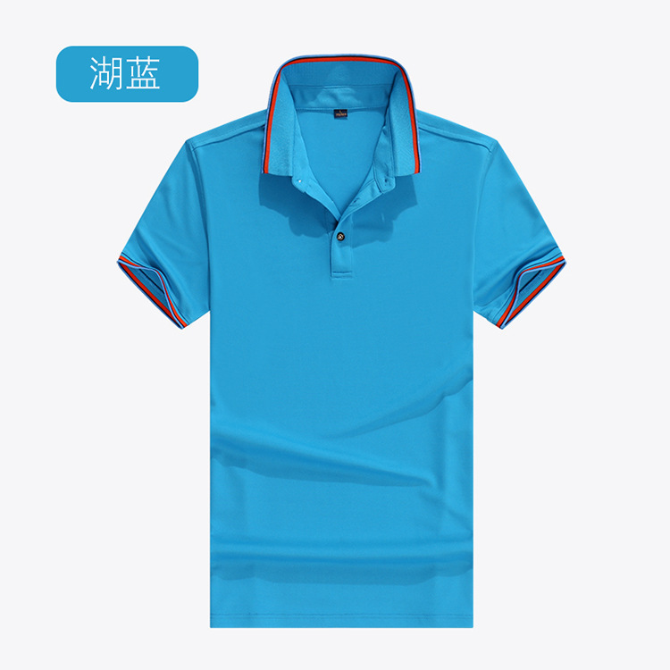 Camisa de manga curta de gola dobrável ao ar livre wicking kuai gan