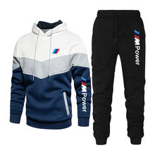 2021 new casual fashion suit dual fashion hooded sports suit