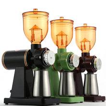 Электрическая шлифовальная машина для кофейных зерен 220 В/110