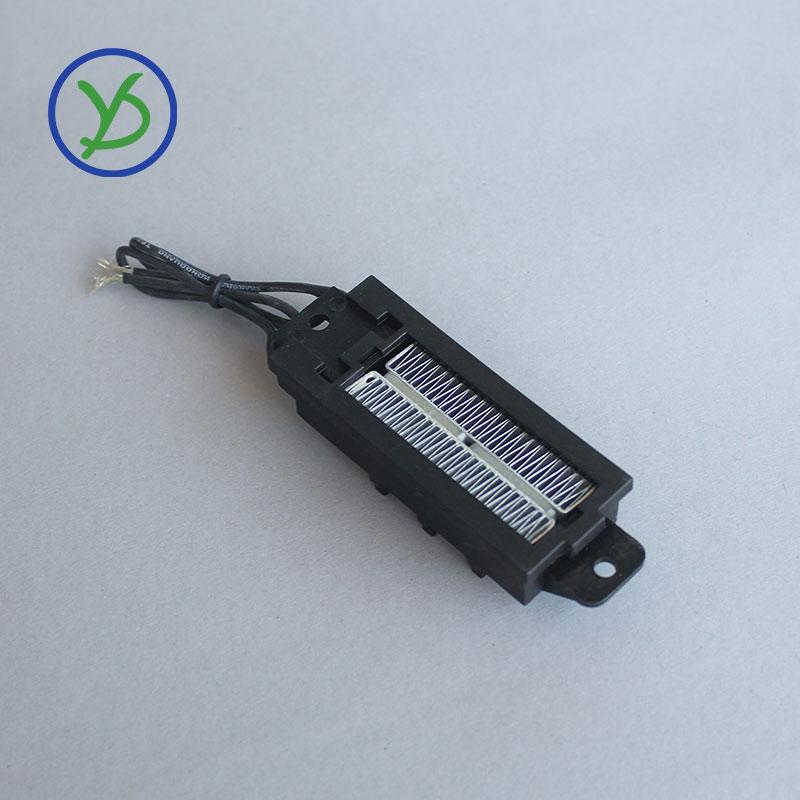 50W 12V isolati elettrico Termostatica in ceramica elemento RISCALDANTE PTC riscaldatore di aria