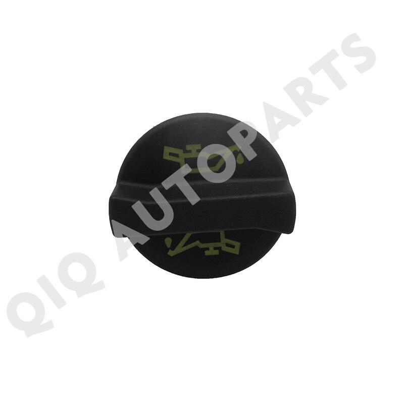 Ford Fiesta Focus Mondeo KA Engine Oil Filler Cap