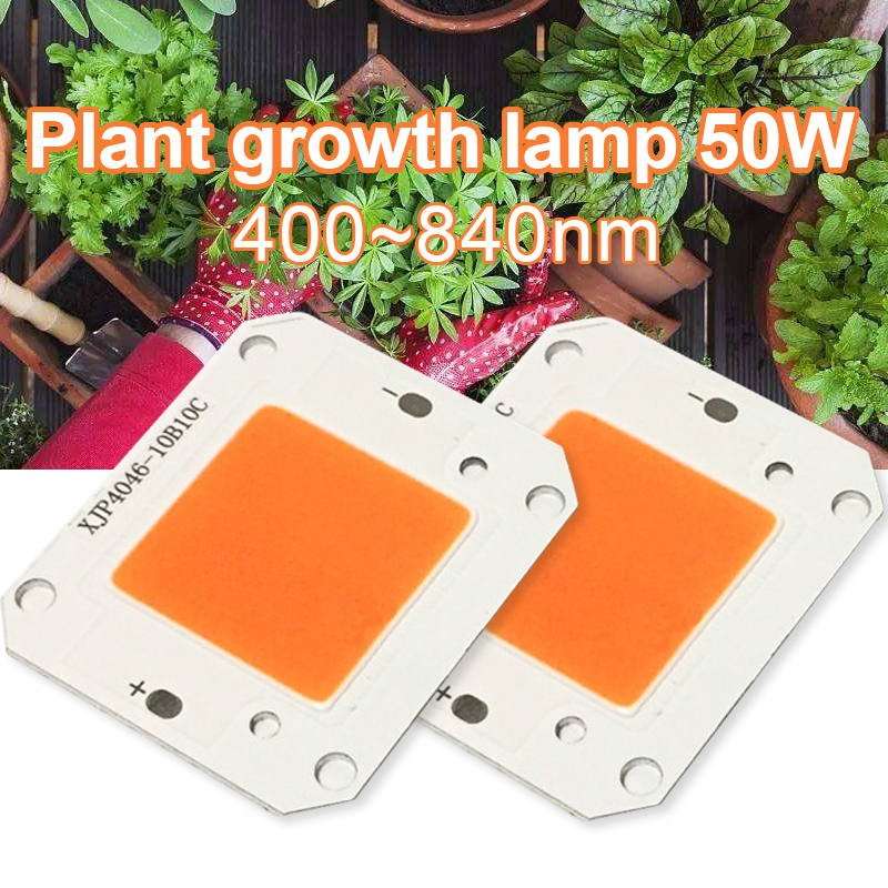 Plant Growth Light Bulbs Garden COB 400-840 (Nm / K) Outdoor Hydroponics Lighting Seed Starting Ceiling Fans Lamps Durable