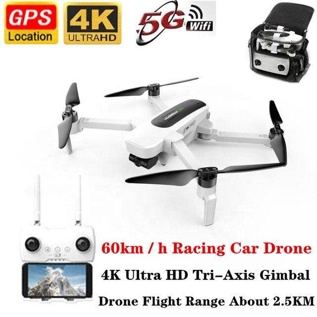 طائرة بدون طيار بموتور محدد المواقع بلا فرشاة لمسافة 2.5 كجم ، 4K كاميرا فائقة الدقة 5G FPV 3 محاور مضادة للاهتزاز ، طائرة مروحية بدون طيار RC