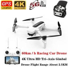 2.5km R/C mesafe fırçasız motor GPS Drone 4K Ultra HD kamera 5G FPV 3 eksenli anti  shake gimbal Quadcopter RC helikopter drone