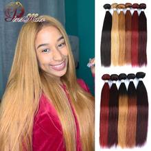 Краспряди 1 шт. Ombre светлые прямые бразильские волосы, пучки 100 красные бордовые 99J человеческие пряди волос Pinshair Remy