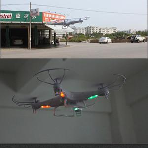 Image 2 - Syma Sima X5 remote control aircraft six axis gyroscope four axis aircraft UAV helicopter