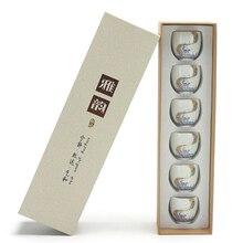 Фарфоровая чашка набор 6 упаковок бытовой простой современный творческий Китайский стиль кунг-фу чай пуэр чай Da Hong Pao чайная посуда подарочная коробка
