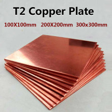 Metal puro 99.9% * 100mm, 100*200mm,200*300mm,300 * mm do cu da placa de cobre do t2 da folha de cobre