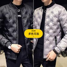2021 nowa bawełniana kurtka męska koreański mody przystojny zagęszczony ciepłe Cothing kurtka zimowa czarny biały rozrywka społecznej Santin tanie tanio KRCVES CN (pochodzenie) zipper Kurtki płaszcze B1479 XM-9261 REGULAR STANDARD NONE Poliester Stałe Zamki Na co dzień