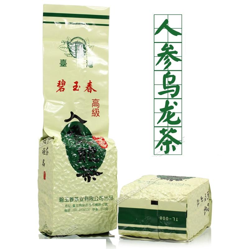 Ginseng Oolong Tea, Jade Spring Blue, Guiren Taiwan Frozen Top Oolong Alpine Tea, Sweet aftertaste 250g 500g 1000g 1