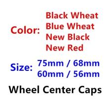 4 шт. 56 мм 60 мм 68 мм 75 мм Новая черная, красная, синяя колпачок на ступицу колеса пшеницы s эмблема обода колпачок Крышка логотип аксессуары для...
