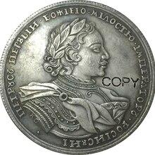 1719 Питер I российские монеты КОПИЯ