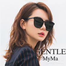 2020 nowych moda koreańska marka kobiet okulary delikatne My Ma mężczyźni octan okrągłe polaryzacyjne UV400 okulary do jazdy tanie tanio GENTLE TATATN ROUND Dla dorosłych Spolaryzowane Anti-odblaskowe 56MM Cr-39 64MM