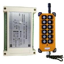 3000 м AC220V 12CH радио Управление; RF Беспроводной дистанционного Управление мостовой кран Системы приемник + номер клавиши передатчика