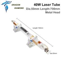 Original 40W Co2 Laser Tube Double Metal Head Laser Lamp Diameter 50mm Length 700MM For CO2 Laser Engraver Cutting Machine