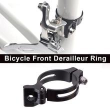 Велоспорт Передний переключатель паять зажим-адаптер крепления 34.9 мм шире диапазон зажима легко для того чтобы установить алюминиевый сплав велосипед аксессуары