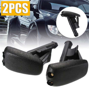 2pc Black Front Windshield Wiper Washer Jet Nozzle For BMW Z3 E36 318i 318is 318ti 325i 325is 328i 328is 323i 323is image