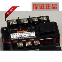 Single-fase AC Voltage Regulator Module DTY-220D10E (F/G/H)