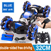 Blue2B- Watch