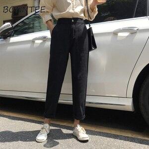 Image 1 - กางเกงยีนส์ผู้หญิงสูงเอวหลวมๆหลวมๆกางเกงขากว้างสตรีนักเรียน DENIM แฟชั่นสไตล์ใหม่ทั้งหมด  match CHIC