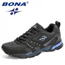 Кроссовки bona мужские кожаные Легкие беговые кроссовки для