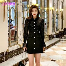 2019 autumn and winter models Korean version of hot drilling sprinkle gold mesh stitching suit dress with suspenders