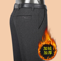 MEN'S Casual Pants Spring And Autumn Men's Middle Aged And Elderly People Loose Straight Spring Dad Pants Suit Pants Middle aged
