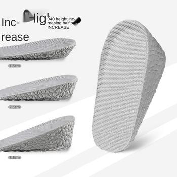 2 szt Żel silikonowy wysokość zwiększona wkładki podpiętka niewidoczne wkładki do butów zwiększ wysokość pół wkładki pielęgnacja stóp buty poduszka tanie i dobre opinie GDZHLbag 1 cm-3 cm CN (pochodzenie) Średnia (B M) WOMEN Stałe ANTYPOŚLIZGOWE Mocne womens orthopedic shoes heels for women