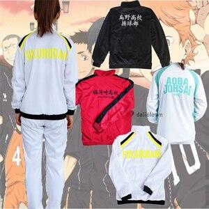 Anime Haikyuu Cosplay Jacket Pants Haikyu Costume Fukurodani Inarizaki Karasuno High School Volleyball Club Uniform Sportswear