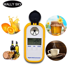Digital Honey Refractometer Coffee TDS Refractometer Wine Refractometer Brix Meter Fruit Juice Sugar Concentration Detector wholesales buil in led light refractometer zgra 100atc