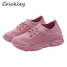 Children Girl Sneakers Mesh Slip on Unisex Kids Sneakers for Baby Girls Boys Toddler Casual Shoes Breathable Kids Sports Shoes цена в Москве и Питере