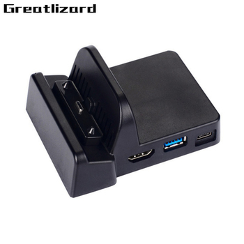 цена на Portable Replacement Dock Case for Nintend Switch Dock Cooling Base DIY Modified Portable Mini Video Game Console Charging Dock