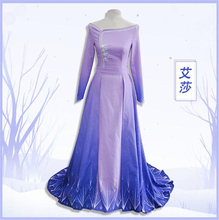 Hot Snow Queen Cosplay Costume Anime Queen Elsa Anna Adult Cos Party Dress H the snow queen