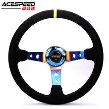 350mm Burn blue Steering Wheel Suede Leather Deep concave Steering Wheel Game Steering Wheel Neochrome