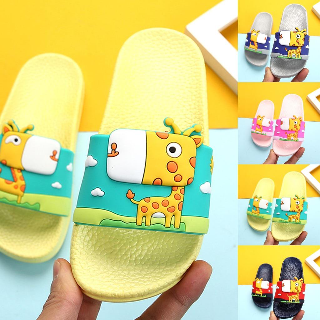 Summer toddler baby boys girls children's cartoon giraffe summer home indoor and outdoor bath non-slip sandals and slippers