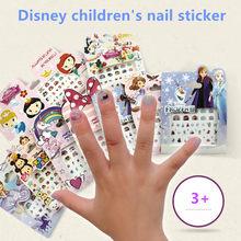Disney Cartoon Frozen Sophia Mickey Minnie Makeup Nail Stickers Toys nails sticker art for Children Fashion Toys