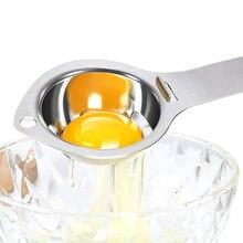 Нержавеющаясталь яичный сепаратор инструменты желток просеивания