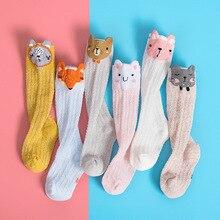 Cartoon Cute Kids Cotton Socks Bear Animal Baby Cotton Socks Knee High Long Leg Warmers Socks Boy Girl Children Socks 0-3 Years