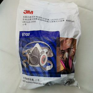 Image 2 - 3M 6100 Half Facepiece Respirator small size Painting Spraying Face Gas Mask