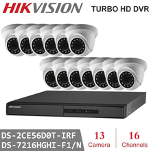 2MP 16Channels Hikvision Surveillance DVR with 13pcs 4 in 1 HD Camera indoor Night Vision CCTV Security System Kits