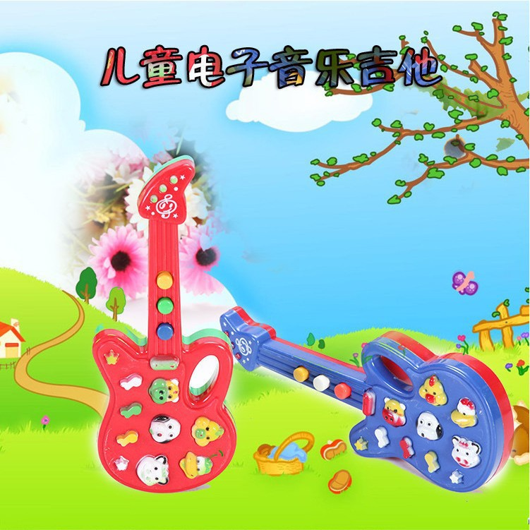 Children'S Educational Multi-functional Cartoon Animal Music Electronic Guitar With 12 Nursery Rhyme Toys For Children And Infan