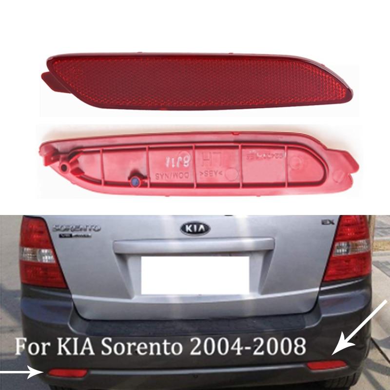 Задний стоп-сигнал светильник для KIA Sorento 2004-2008 2,5 3,8 задний бампер отражатель Предупреждение лампа задние противотуманные фары светильник