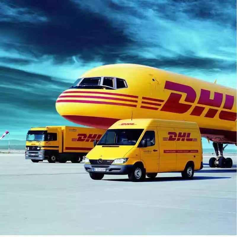 Supplementary Freight