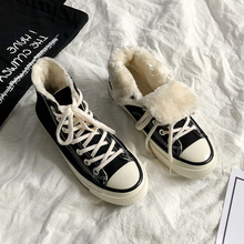 Winter Fur Shoes Unisex Lovers Sneakers Classic Style Short Plush Lining Solid C